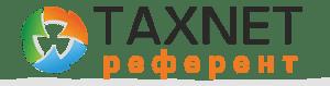 программа для сдачи отчетности ТакснетРеферент