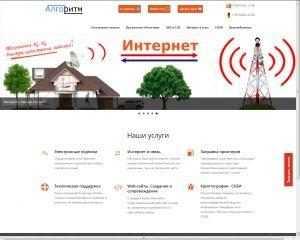 Сайт-портфолио Алгоритм