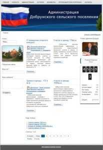 Сайт-портфолио Добрунь