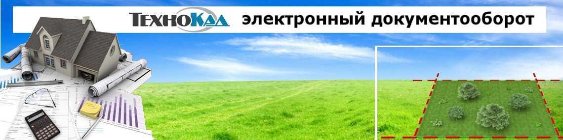 технокад муниципалитет